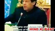 Afghan Bhai Jaan On Pak PM Imran Khan - #Funny #Viralvideo