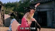 射鵰英雄傳繁中完整版 32 | 胡歌 | 林依晨