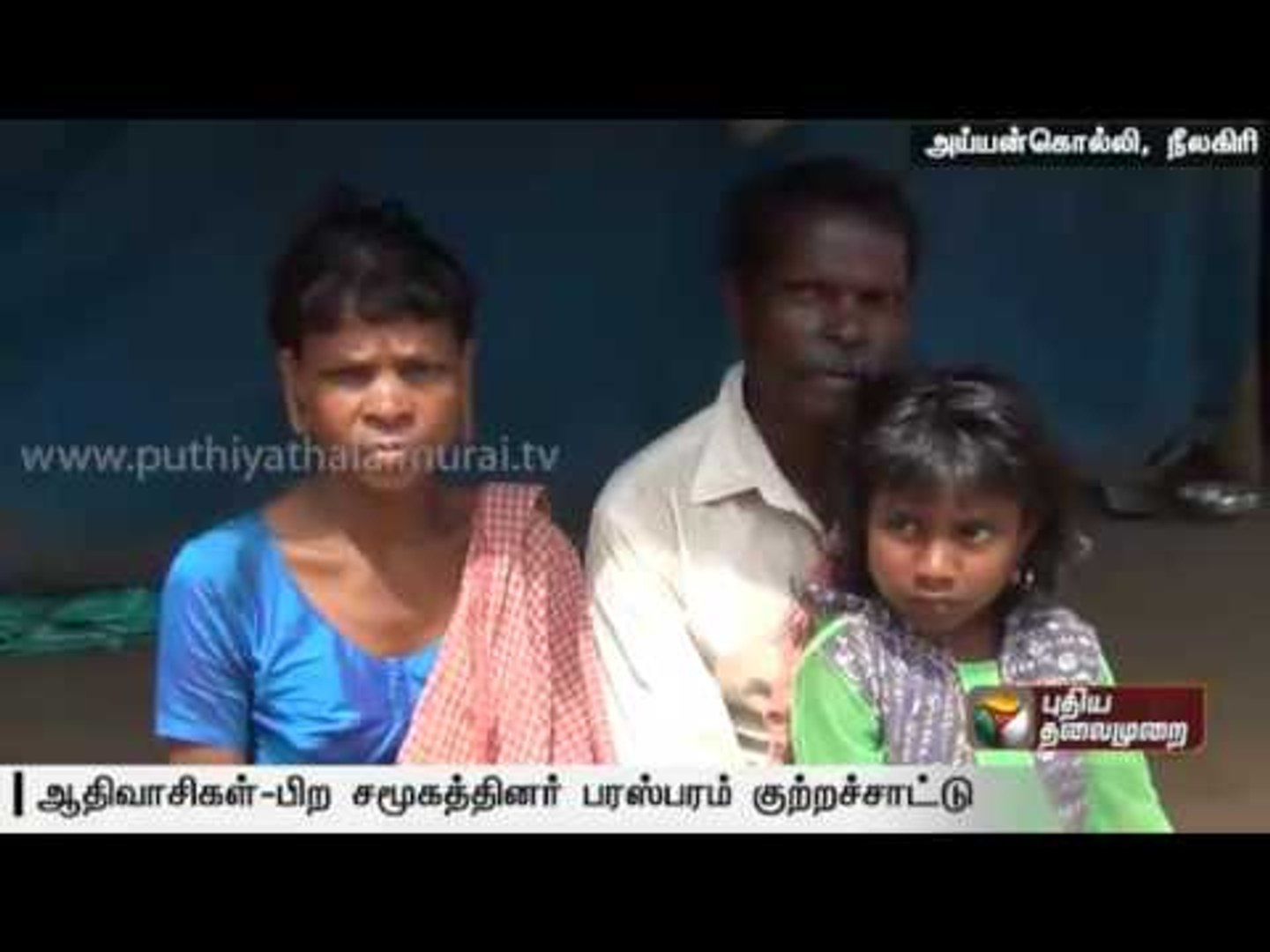 Nilgiris : Tribals and members of other community accuse each other of encroachment