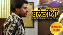 Blackia | Dialogue Promo 3 | Dev Kharoud, Ihana Dhillon | Latest Punjabi Movies | Ohri Productions