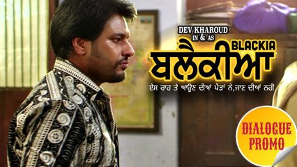 Blackia   Dialogue Promo 3   Dev Kharoud, Ihana Dhillon   Latest Punjabi Movies   Ohri Productions