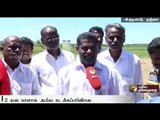 Cauvery technical team inspects Thanjavur irrigation areas | Details