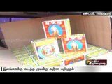 Cannabis & other goods worth rupees ten lakhs about to be smuggled to Srilanka seized