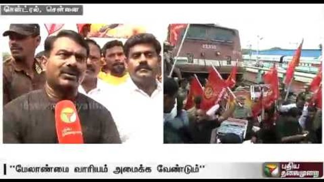 NTK Seeman says, Centre Govt. betrayed Tamil Nadu in Cauvery issue