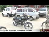 Drugs worth Rs. 50 lakhs seized at Ramanathapuram; three apprehended