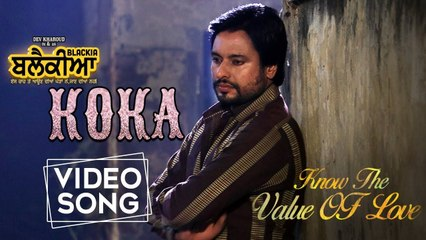Koka   Karamjit Anmol   Dev Kharoud, Ihana Dhillon   Blackia   New Punjabi Sad Song   3rd May