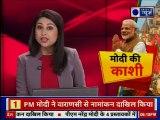 Piyush Goyal Interview on PM Narendra Modi filing nomination in Varanasi, Lok Sabha Elections 2019