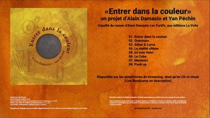 Alain Damasio - #6 - Le Cube