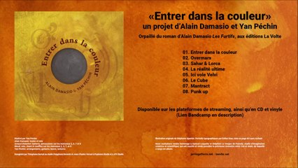 Alain Damasio - #8 - Punk Up