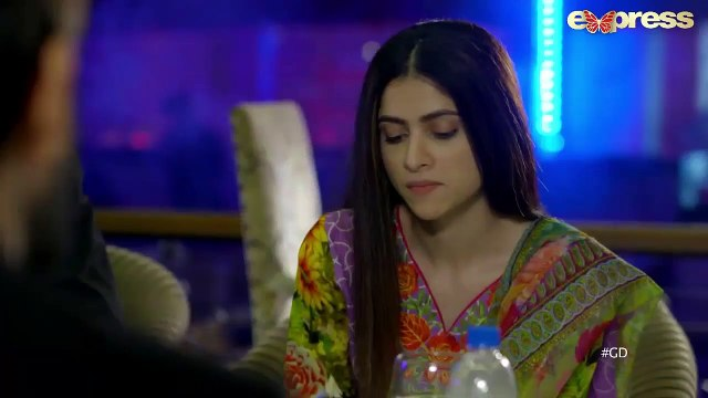 Gustakh Dil - Epi 17 _ Express TV Dramas _26 April 2019