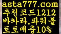 【세부이슬라카지노】[[✔첫충,매충10%✔]]바카라사이트주소【asta777.com 추천인1212】바카라사이트주소✅카지노사이트♀바카라사이트✅ 온라인카지노사이트♀온라인바카라사이트✅실시간카지노사이트∬실시간바카라사이트ᘩ 라이브카지노ᘩ 라이브바카라ᘩ 【세부이슬라카지노】[[✔첫충,매충10%✔]]
