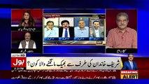 Hamid Mir Ne Itni Bari Breaking Apne Channel Par Kyun Nahi Di.. Rana Tahir