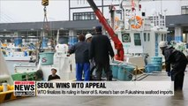 WTO finalizes its ruling that sides with S. Korea's Fukushima seafood ban