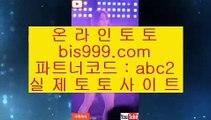 ✅피나클스포츠핀벳✅  ⏫  ✅마하라자 토토     asta999.com  [ 코드>>0007 ]   마하라자 토토✅  ⏫  ✅피나클스포츠핀벳✅