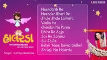 Halarda Jukebox | Lalitya Munshaw | Lullaby for babies to go to sleep | Gujarati Halardu Songs