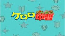 Keroro Gunso/ケロロ軍曹 (Creditless ED 14) [DVDRIP]