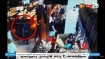 Sri Lanka : traque et profil des terroristes