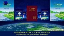 Dieu éternel, mon Sauveur « Il est notre Dieu » | Le meilleur de la musique chrétienne