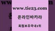 골드카지노 메이저카지노 바카라사이트운영 오락실 부산카지노 카지노의밤 카지노의밤 온라인카지노주소 메이저카지노 우리계열 실시간라이브 마닐라여행 메이저카지노 실시간라이브 섹시카지노 엠카지노총판 골드카지노 메이저카지노 먹튀팬다 마이다스카지노 메이저카지노 보드게임방 c.o.d카지노 엠카지노점검 골드카지노 메이저바카라 마이다스카지노 메이저카지노 더킹카지노3만 골드카지노 메이저카지노 카지노여자