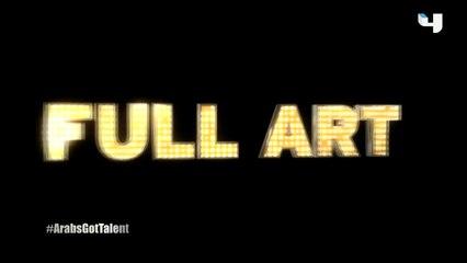 #ArabsGotTalent - ثنائي Full Art يفتتح الحلقة الأخيرة بلوحة راقصة أبهرت الجميع