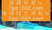 클락여자  ✅해외카지노사이트- ( ζ  【 gca13.com 】ζ ) -해외카지노사이트 카지노사이트추천 인터넷카지노✅  클락여자