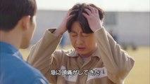 法廷プリンス - イ判サ判 - 第05話