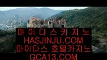✅소셜카지노규제✅  라이브카지노 - ((( あ gca13.com あ ))) - 라이브카지노 실제카지노 온라인카지노  ✅소셜카지노규제✅