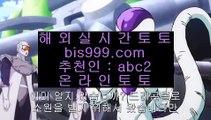 ✅카지노배팅✅    온라인토토 -(( asta999.com  [ 코드>>0007 ] ))- 온라인토토    ✅카지노배팅✅