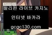 온라인바카라추천COD바카라COD카지노호텔바카라필리핀첑바카라솔레어바카라솔레어바카라필리핀솔레어바카라gcgc130.com온라인바카라추천