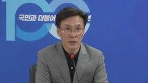 """김민석 """"나경원, 개념 없는 관종 정치...한국당 망하게 할 것"""" / YTN"""