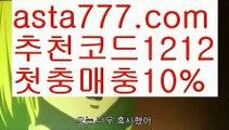 【마이다스바카라】【❎첫충,매충10%❎】해외카지노사이트【asta777.com 추천인1212】해외카지노사이트✅카지노사이트⊥바카라사이트⊥온라인카지노사이트∬온라인바카라사이트✅실시간카지노사이트ᘭ 실시간바카라사이트ᘭ 라이브카지노ᘭ 라이브바카라ᘭ 【마이다스바카라】【❎첫충,매충10%❎】
