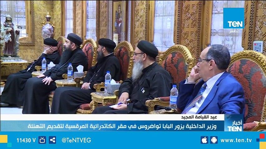 محافظ القاهرة: مصر المحبة تحتضن جميع المصريين ولا تفرق بينهم
