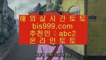✅카지노칩색깔✅  ♟  ✅캐슬 피크 토토     https://jasjinju.blogspot.com   캐슬 피크 토토✅  ♟  ✅카지노칩색깔✅