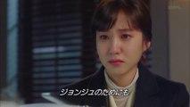 【韓国ドラマ】 法廷プリンス - イ判サ判 - 第06話