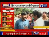 Lok Sabha Elections Phase 4 LIVE  2019; Kamal Nath, Urmila Matondkar casts vote at a polling booth