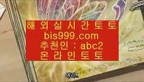 룰렛  ⛄  ✅개츠비토토  [[ ♣ www.hasjinju.com ♣ ]] 개츠비토토   ✅  ⛄  룰렛