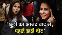 Urmila Matondkar appeals to voters to first cast vote & then enjoy holiday | Lok Sabha Elections 2019