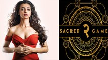 Radhika Apte to be a part of Sacred Games 2!: Check Out Here |FilmiBeat