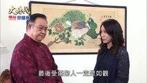 Đại Thời Đại Tập 37 - Phim Đài Loan THVL Lồng Tiếng