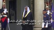 ماكرون يلتقي نائب رئيس الوزراء الكويتي في باريس