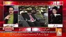 Dr Shahid Masood Response On DG ISPR Press Conference