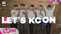 [#KCON2019] 世界中の#KCON ペンの皆さん、要注目!