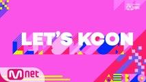[#KCON2019JAPAN] Konnichiwa! Convention Artist 18 teams