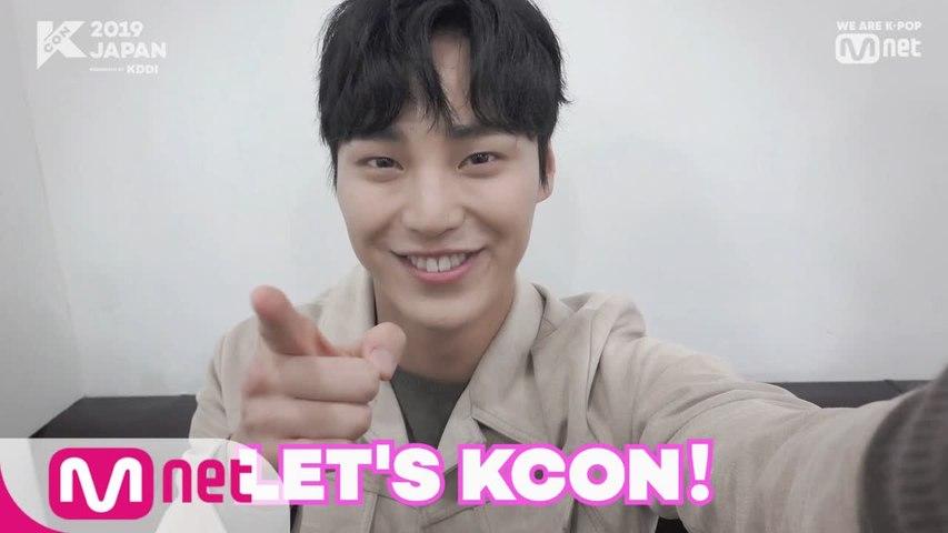 [#KCON2019JAPAN] Konnichiwa! #LEETAEHWAN