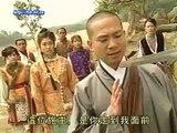 Không Thể Khuất Phục - Lofty Waters Verdant Bow  2003 - Tập 3 - Lồng Tiếng - TVB Việt Nam 2003 -Tập 3 - Lồng Tiếng - TVB Việt Nam