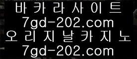 노하우 실배팅    ✅클락 호텔      https://www.hasjinju.com  클락카지노 - 마카티카지노 - 태국카지노✅    노하우 실배팅