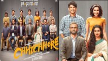 Chhichhore: Shraddha Kapoor & Sushant Singh Rajput starrer to Release on this date |FilmiBeat