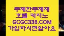 바카라온라인게임】 【 GCGC338.COM 】 카지노✅워전략 외국인카지노✅ 카니발카지노✅바카라온라인게임】