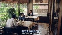 日劇-天才偵探御手洗 難解事件檔案之折傘的女人_2015日劇SP-PART1