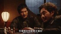 日劇-牙狼GARO:GOLDSTORM翔-09
